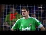 Барса - Реал / Касильяс надолго запомнит этот матч...